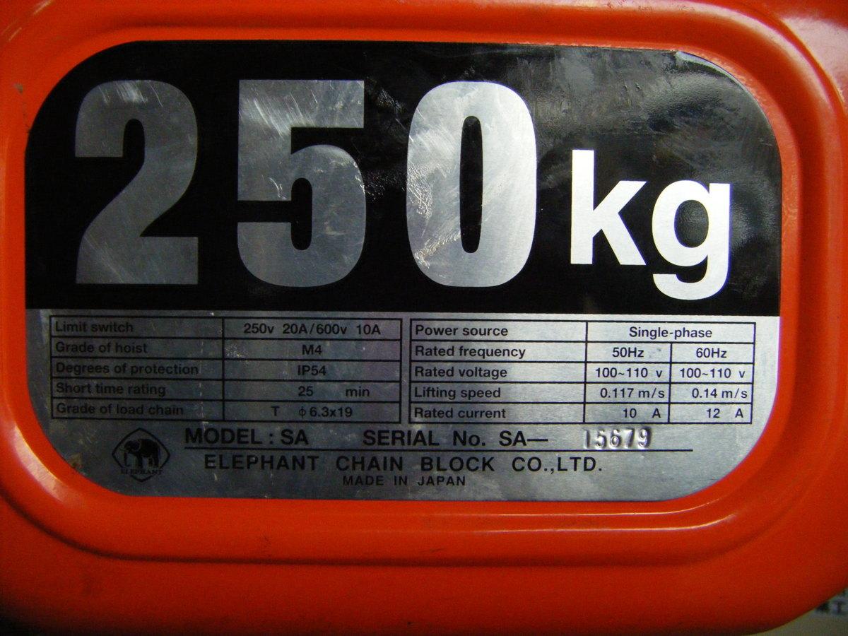 Pa lăng điện xích Elephant SA-0.25 0.25 tấn
