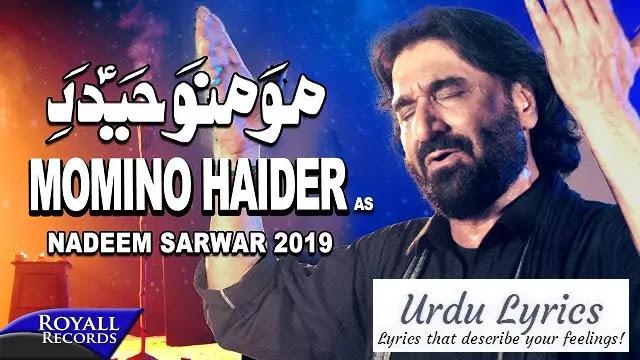 Momino Haider E Karrar Noha Lyrics - Nadeem Sarwar