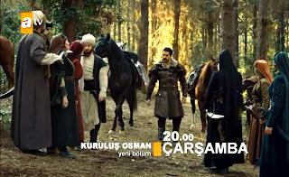 تحليل الإعلان الثاني الحلقة 16 من مسلسل قيامة عثمان
