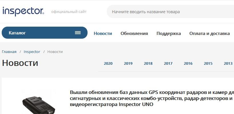 Мошенники pokraska-mdf.ru - отзывы о сайте, развод!
