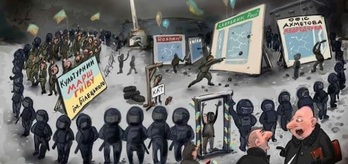 Отопление космоса и конец страху после Майдана