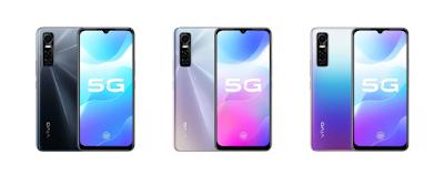 ألوان هاتف فيفو Vivo S7e 5G
