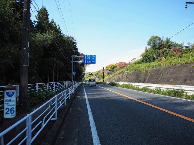 国道18号