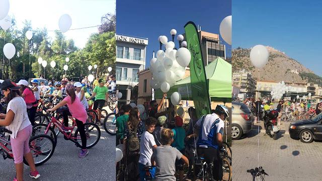 Δημότες κάθε ηλικίας συμμετείχαν στην ποδηλατάδα στο Άργος