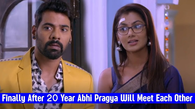 Shocker!  Pragya's Grah-Pravesh in Mehra House inviting big shocker in Kumkum Bhagya