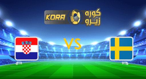 مشاهدة مباراة كرواتيا والسويد بث مباشر اليوم 14-11-2020 دوري الأمم الأوروبية