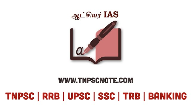 TNPSC Group I Test Series 2020 from Aatchiyar Kalvi IAS Question with Answers Test - 10 Answer
