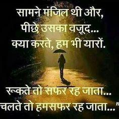 100+ Cute Funny Shayari in Hindi for Girlfriend Romantic