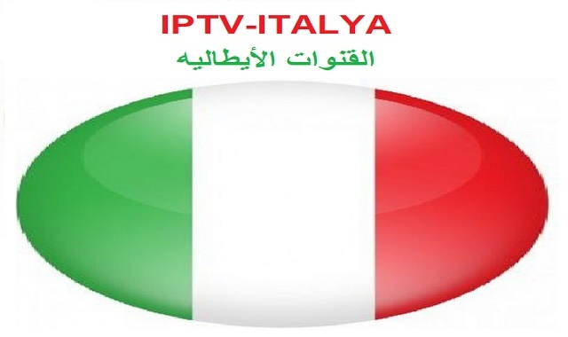 IPTV-WORLD-ITALYA القنوات العالميه الايطاليه