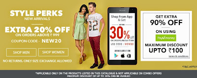 Jabong coupons- Extra 20% off