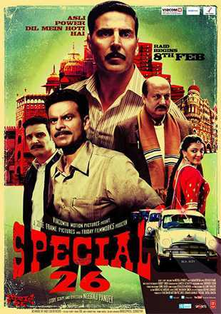 Special Chabbis 2013 Full Hindi Movie Download BRRip 720p ESub