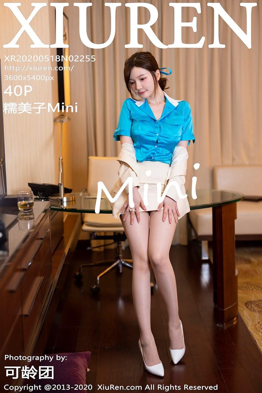 xiuren NO.2255 nuomeiziMini sexy girls image jav