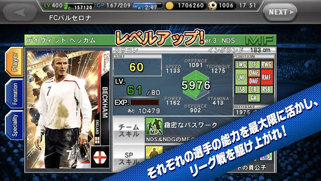 ワールドサッカーコレクションS Free Android Game on Apcoid.com