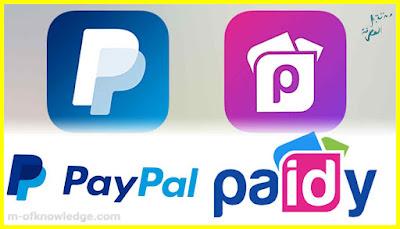 باي بال PayPal تستحوذ على شركة Paidy اليابانية لخدمات الدفع بالإئتمان و الأقساط