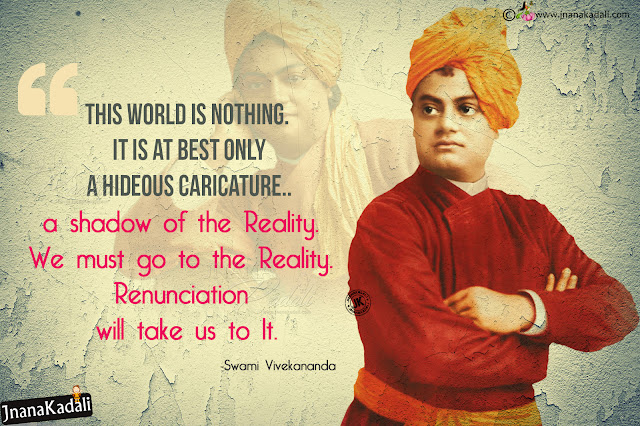 english quotes-swami vivekananda quotes on life, english swami vivekananda best messsages
