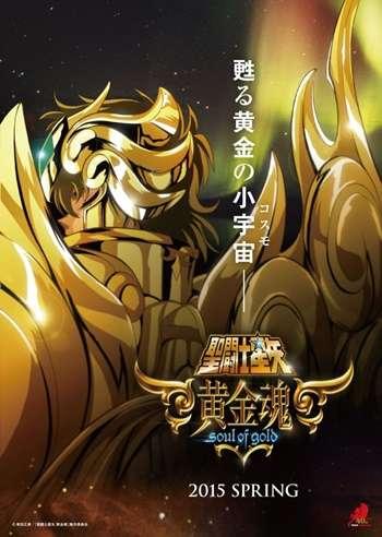 Los Caballeros del Zodiaco: Alma Dorada 1080p