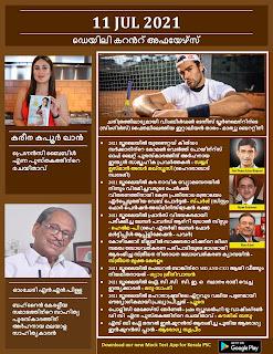 Daily Malayalam Current Affairs 11 Ju1 2021