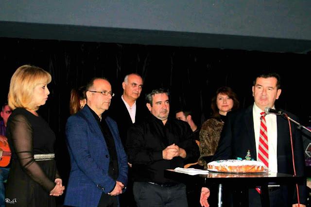 Ο Σύλλογος Υπαλλήλων της Περιφερειακής Ενότητας Αργολίδας έκοψε την Πρωτοχρονιάτικη πίτα του