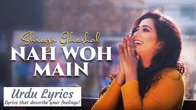 Nah Woh Main Song Lyrics - Shreya Ghoshal