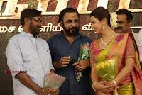 Neruppu Da Movie Audio Launch Pos  0042.jpg