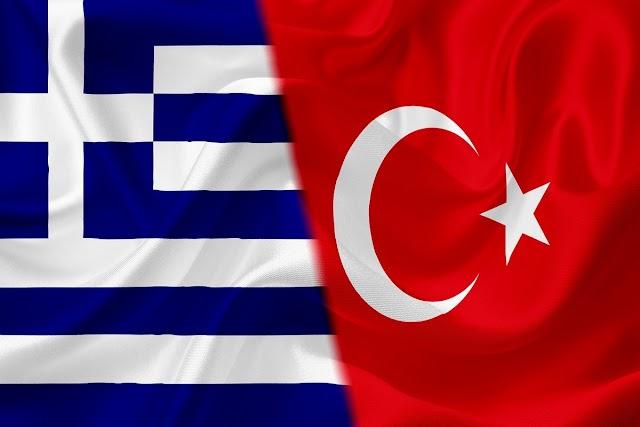 Η ελληνοτουρκική σύγκρουση υπό τον φακό των ΗΠΑ