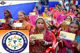 भारत सरकार के अनुसार, PM-गरिब कल्याण पैकेज के तहत, महिलाओं के पीएम-जनधन खाते में - 500 / - की दुसरी किश्त के आहरण की तारीख हुई जारी