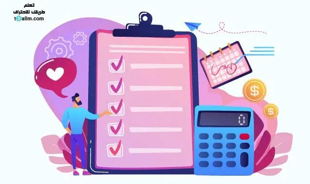 طرق الربح من بلوجر,كيفية الربح من بلوجر, كيفية انشاء مدونة والربح منها, انشاء مدونة والربح منها, الربح من مدونة بلوجر, عمل مدونة والربح منها, كيفية عمل مدونة والربح منها, كيفية الربح من مدونة بلوجر, كيف اعمل مدونة للربح, طريقة عمل مدونة والربح منها, طريقة انشاء مدونة والربح منها, كيفية انشاء مدونة والربح منها 2021, كيفية الربح من المدونة, طريقة الربح من بلوجر, كيفية الربح من blogger, كيفية الربح من المدونات, شروط الربح من بلوجر, شروط الربح من بلوجر 2021, شروط تحقيق الربح من بلوجر, شروط الربح من بلوجر 2021, شروط الربح من مدونة بلوجر