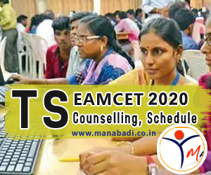 EAMCET Counselling Procedure