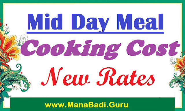 MDM cooking cost,new rates,AP TS Schools
