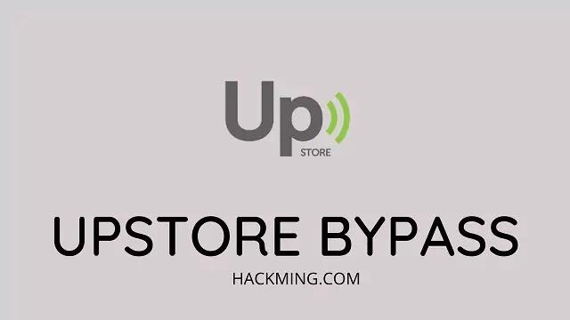 Upstore Bypass