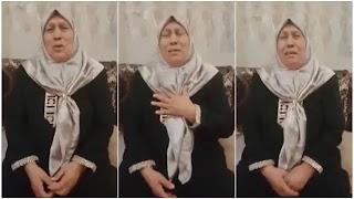 بالفيديو امرأة مسنّة توجه نداء إستغاثة بعد ما ولدها فكلها دارها و طيشها في شارع... و معادش مستعرف بها
