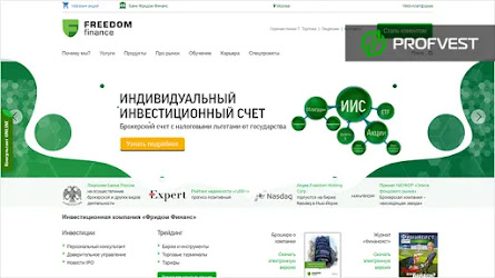 Фридом Финанс: обзор и отзывы об инвестиционной компании