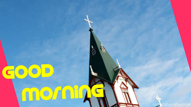 good morning images church