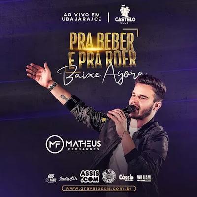 Matheus Fernandes - Ubajara - CE - Dezembro - 2019