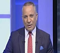 برنامج على مسئوليتى 18/3/2017 أحمد موسى و عبد المحسن سلامة
