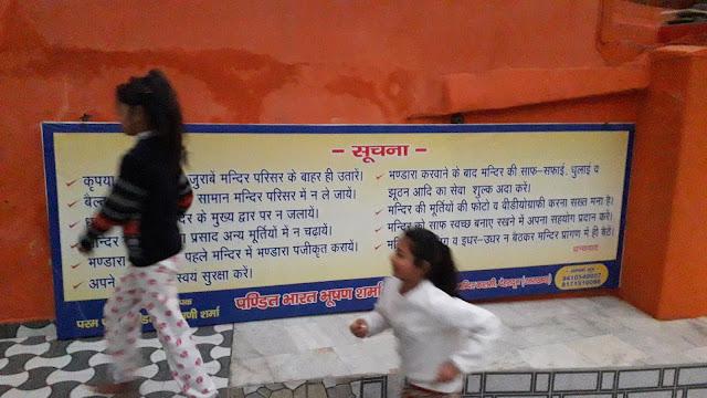 Mata Kali Mandir Kalsi Dehradun
