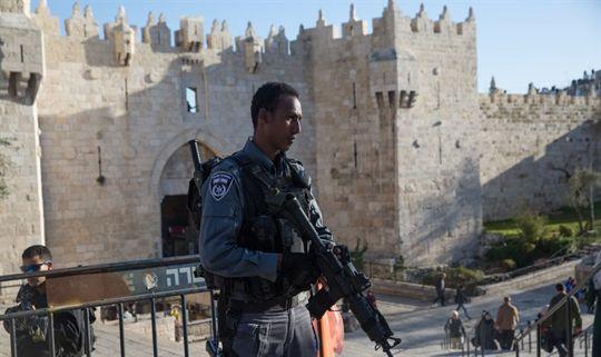 Policía Fronteriza de Israel