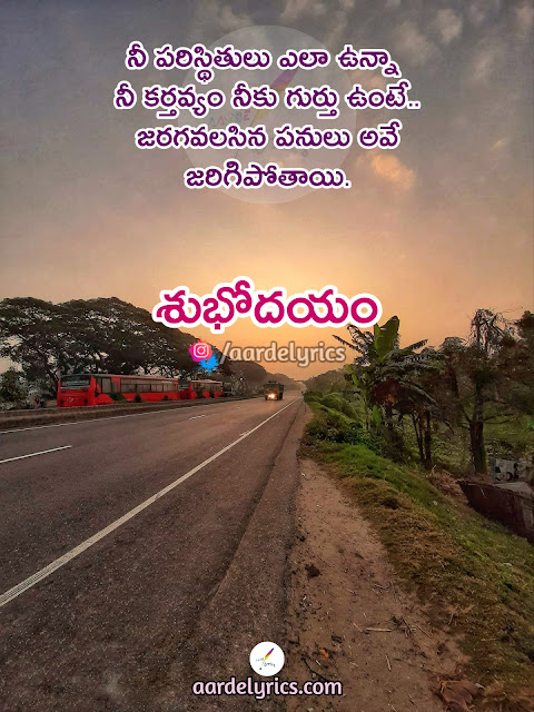 teachers day quotes in telugu 2019 new year quotes in telugu 2020 new year quotes in telugu 2021 fathers day quotes in telugu 2020 3 movie quotes in telugu 31 december quotes in telugu swami vivekananda 365 quotes in telugu 50th wedding anniversary quotes in telugu 60th birthday quotes in telugu inspirational 60th birthday quotes in telugu