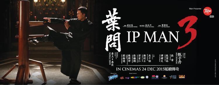 Movie IP Man 3 (2015)   Action Kung-fu