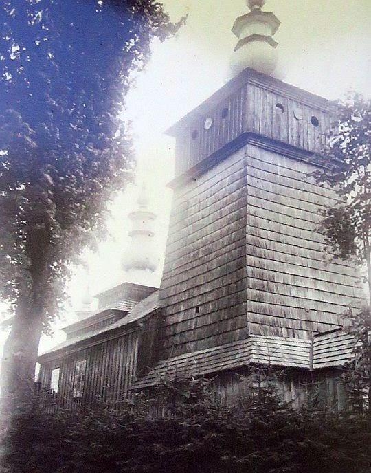 Nieistniejąca cerkiew unicka pw. św. Jana Chrzciciela w Świerzowej Ruskiej.
