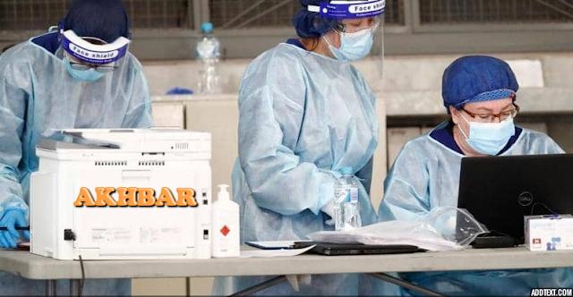 """عاجل. الصين تعلن انتشار مرض جديد أكثر فتكاً من «كورونا». """"32 ألف إصابة و451 وفاة"""""""