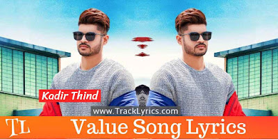 value-lyrics