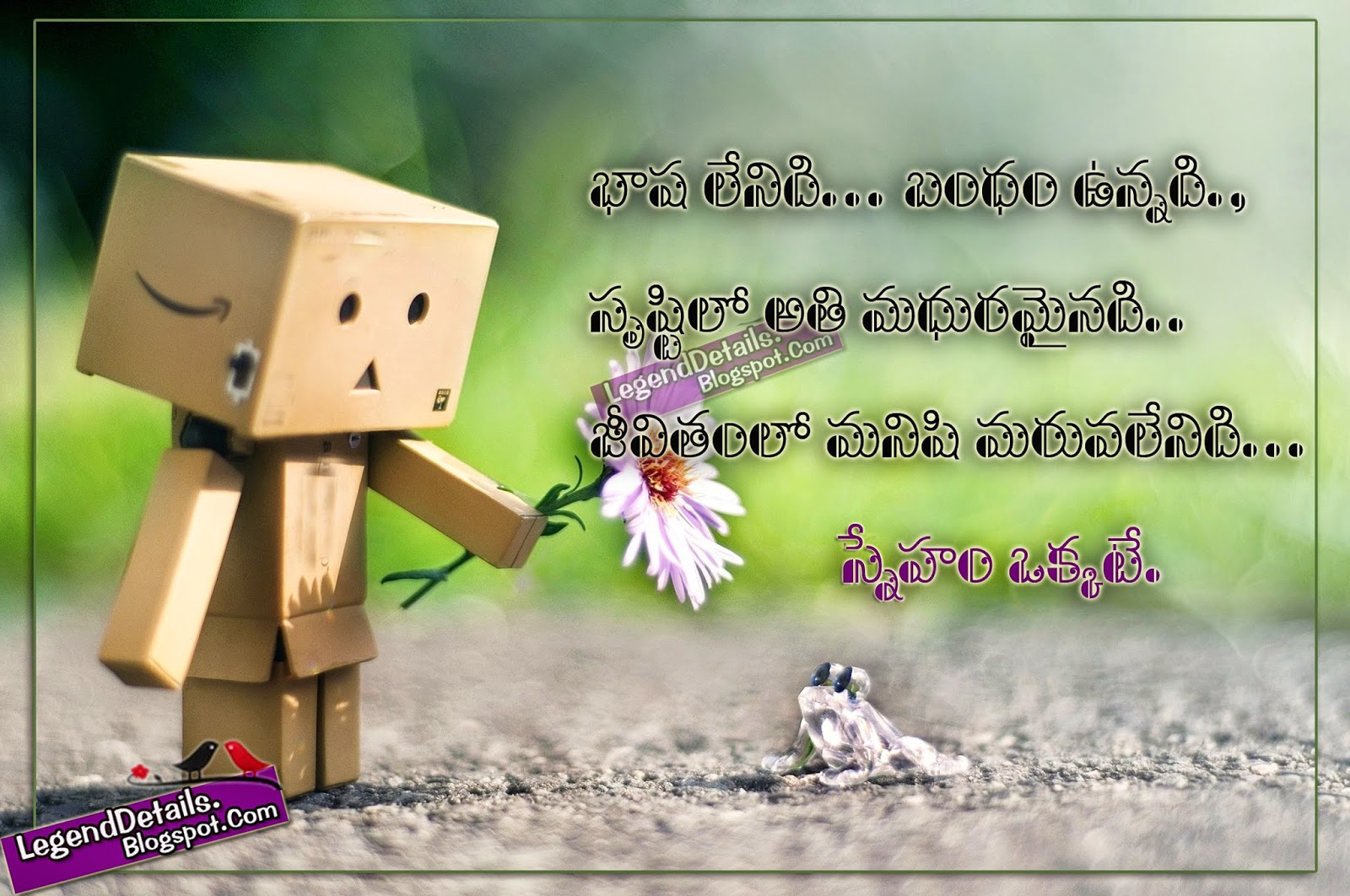 Miss You Friend Quotes Telugu