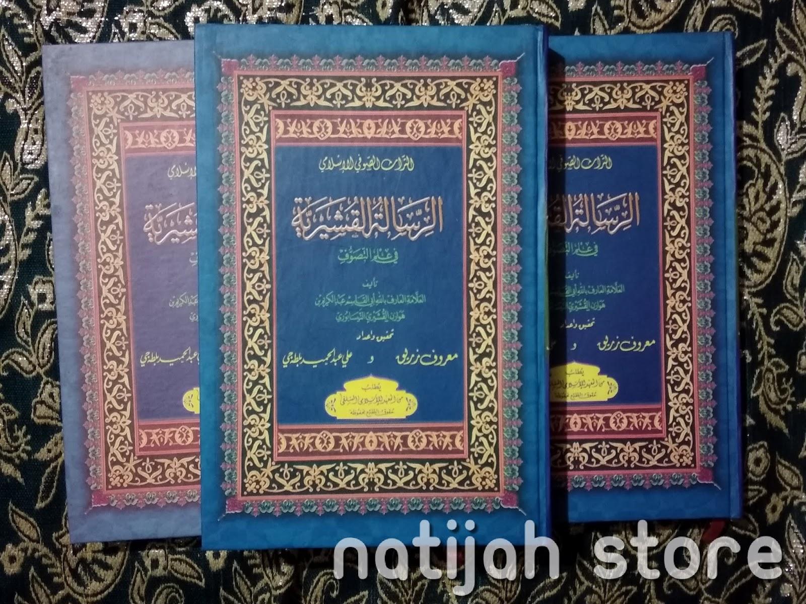 Kitab Risalatul Qusairiyyah