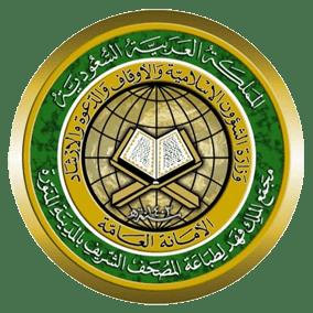 لوجو مجمع الملك فهد