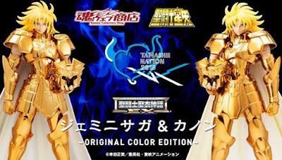 Saga de Géminis ~ORIGINAL COLOR EDITION~ sólo se podrá adquirir, tras la Tamashii por sorteo