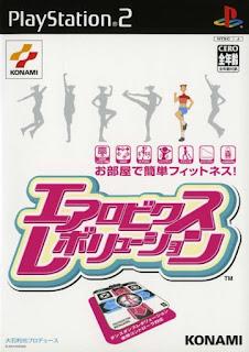 Aerobics Revolution (Japan)