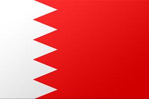 العواصم العربية, Arab capitals, البحرين Bahrain