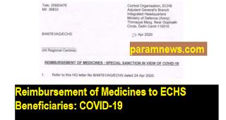 echs-order-28-04-2020