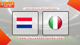 مشاهدة مباراة ايطاليا وهولندا اليوم 14-10-2020 في دوري الأمم الأوروبية